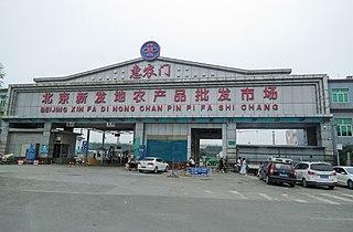 Xinfadi Market Wholesale market in Fengtai, Beijing