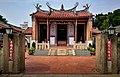 Xingxian Academy, Yuanlin City, Changhua County (Taiwan) (ID NA09602000197).jpg