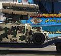 Ya Zahra Missile By Tasnimnews.jpg