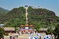 Yaji Mountain from the entrance (20200501100450).jpg