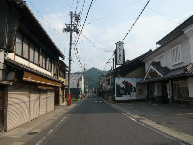 Yaotsu central01