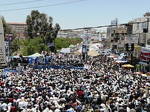 English: Yemeni protests typical day at Sana'a...