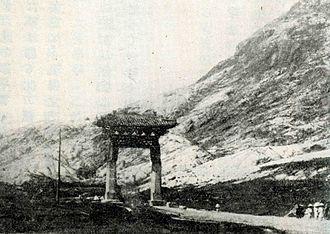 Yeongeunmun - Image: Yeongeunmun Inwang