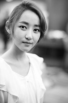 Yeonmi Park - Atlas Network Liberty Forum.jpg