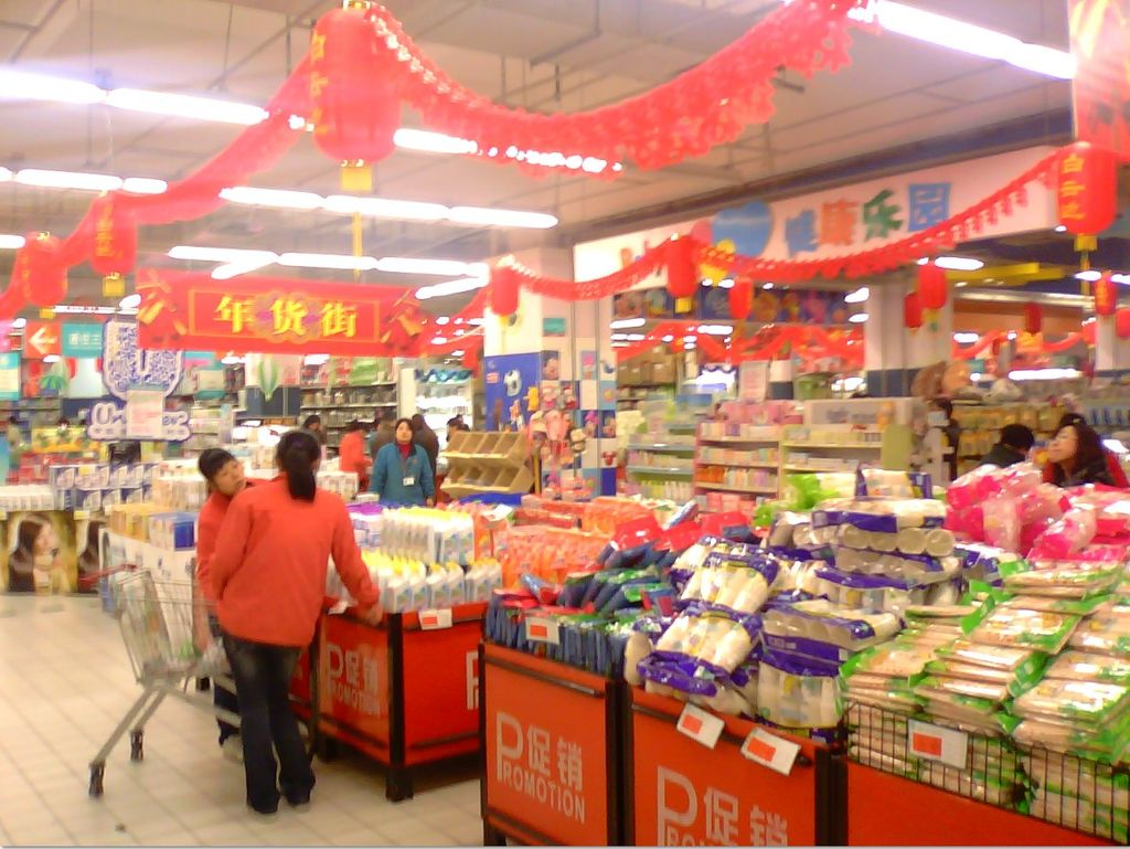 Yichang supermarket.jpg