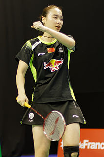 Bao Yixin Badminton player