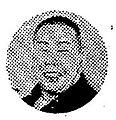 Yonosuke Nakano.JPG