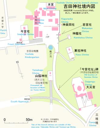 Yoshida Shrine - Yoshida Shrine and its branch shrines