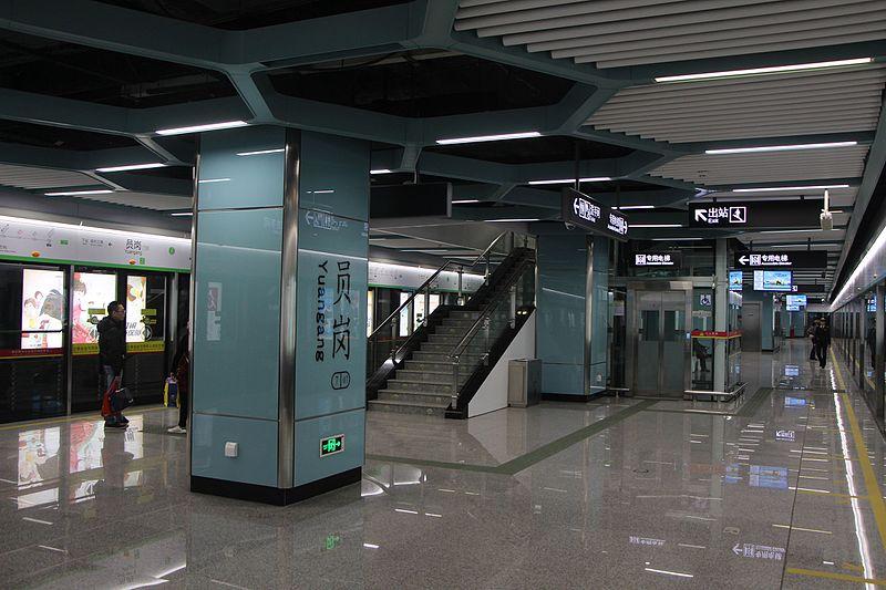 Yuangang Station Platform 1 2016 12.jpg