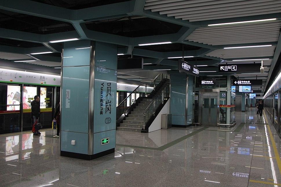 Yuangang Station Platform 1 2016 12