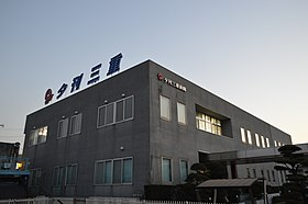 Yukan Mie newspaper headquarter ac (2).jpg