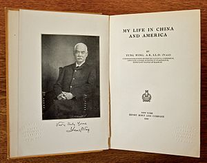 Book frontispiece - Portrait of Yung Wing used as the frontispiece of his 1909 book My Life in China and America