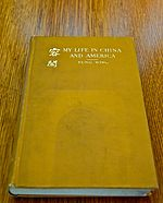 Yung Wing My Life in China and America Holt Co 1909 UTS 3 FRD 4800.jpg