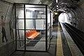 Yunishigawa-onsen Station 022.JPG