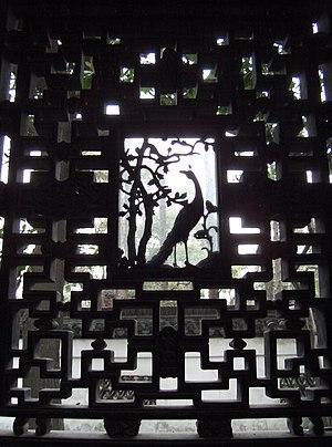 Yuyuan Gardens - concrete bird design.JPG