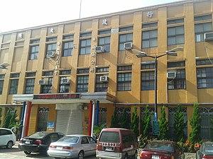 Zhuolan, Miaoli - Zhuolan Township office