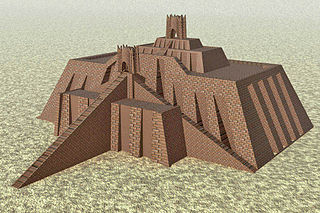 The Ziggurat of Ur
