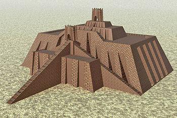 Gran zigurat de Ur