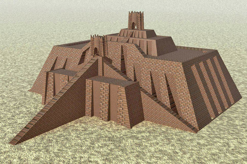 Ziggurat of ur.jpg