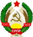Znak SRPR.png