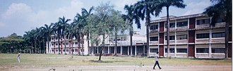 University of Rajshahi - Zuberi Guest house is named after the university's first vice-chancellor