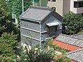 """Castle of Illusion"" (『幻影城』), Rampo Edogawa's Former House (旧江戸川乱歩邸) in Rikkyo (St. Paul's) University (立教大学) - panoramio.jpg"