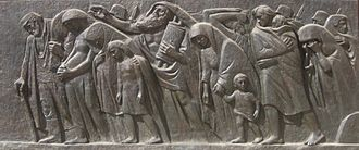 Nathan Rapoport - Image: 'The Last March', bronze sculpture by Natan Yaakov Rapoport (1911 77), Yad Vashem, Jerusalem, Israel
