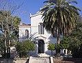 Ναός Αγίου Γεωργίου Ριζαρείου Σχολής 6706.jpg