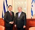 Περιοδεία ΥΠΕΞ, κ. Δ. Δρούτσα, στη Μέση Ανατολή Ισραήλ - Foreign Minister, Mr. D. Droutsas Tours Middle East Israel (18.10.2010) (5093188128).jpg