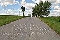 Автошлях С201505 «Мишковичі – Скоморохи» - Відтинок між Прошовою та Скоморохами - Графіті «Путін хуйло... ла-ла-ла» - 15069223.jpg
