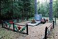 Братская могила советских воинов, погибших в борьбе с фашистами.jpg