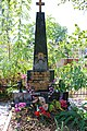 Братська могила радянських воїнів, загиблих при обороні та звільненні села Вінницькі Хутори на кладовищі.JPG
