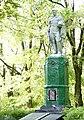 Братська могила рад. воїнів Ясинуватка1.jpg