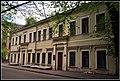 Будинок культури заводу «Арсенал» , Київ 14.JPG