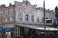 Будинок по вулиці Проскурівській, 33 у Хмельницькому.jpg