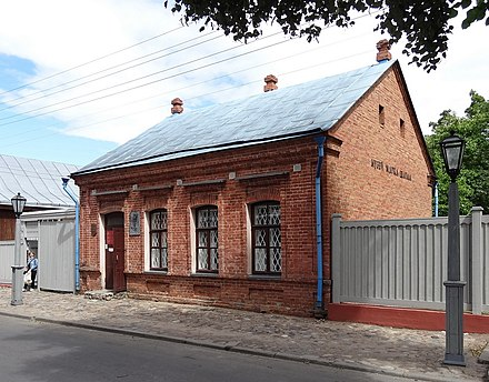 Marc Chagall's childhood home in Vitebsk, Belarus. Currently site of the Marc Chagall Museum.