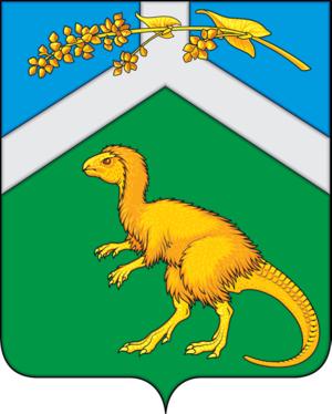Chernyshevsky District - Image: Герб Чернышевского района Заб