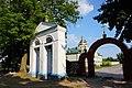 Дзвіниця Петропавлівської церкви 07-257-0029.jpg