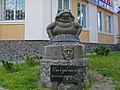 Дубно. Памятник жабе..jpg