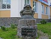 Дубно. Памятник жабе.