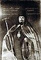Епископ Костромской Симон (Лагов).jpg