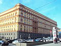 Здание Наркомата внутренних дел 02.JPG
