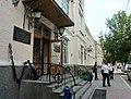 Здание главного корпуса Ростовского мореходного училища дальнего плавания.JPG