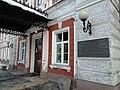 Здание технического училища, улица Сухэ-батора, 5, Иркутск.jpg