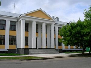 Ivanovo - Ivanovo State University of Chemistry and Technology