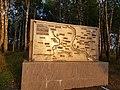 Карта боев в Болховском районе.jpg