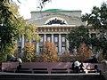 Контора государственнаго банка.JPG