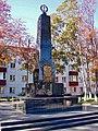 Корсаков. Обелиск советским морякам, погибшим в августе 1945 г. в боях за освобождение г. Корсакова от японских империалистов.jpg