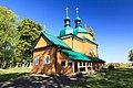 Кути Церква Собору Пресвятої Богородиці 9250.jpg