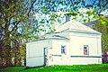 Лавка торговая (часовня Арсеньева монастыря).jpg